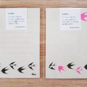 201407ippitsu_tsubame-180x180