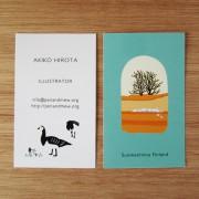 namecard-180x180