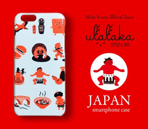 case_japan