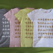 Oita pattern for T-shirts