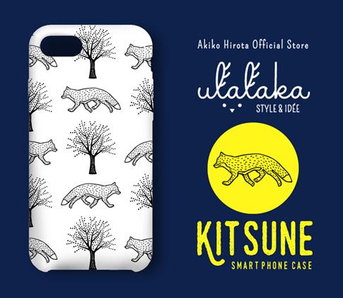 Kitsuneスマホケース